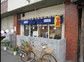 カッパ64@福生〜日清リスペクトな?ラーメン店