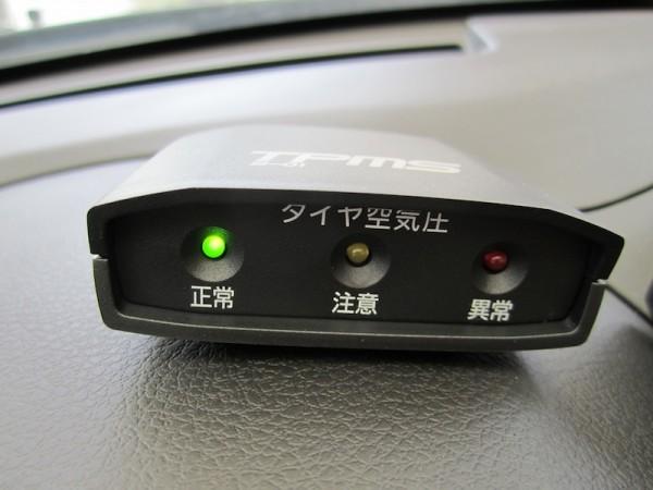 ワイヤレスタイヤ空気圧センサーTPMS B-01取付け