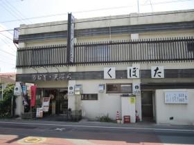 フロントスピーカー3ウェイ化@SAB〜WRX-STI A-Line整備その6