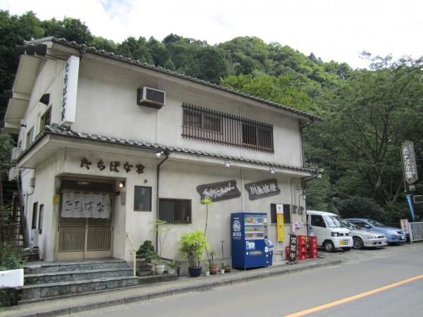 たちばな家@檜原村〜昭和の味、手打ち醤油ラーメン