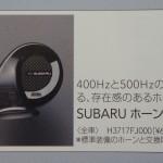 DSC01809-2