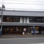 日本一醤油@群馬県大間々町〜鍋にはポン酢『ポン酢の涙』