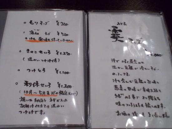 DSCN0132