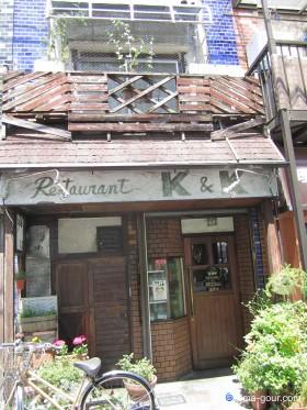 Shell Bread Cafe @東村山市萩山町〜日曜限定・遊歩道脇の古民家CAFE