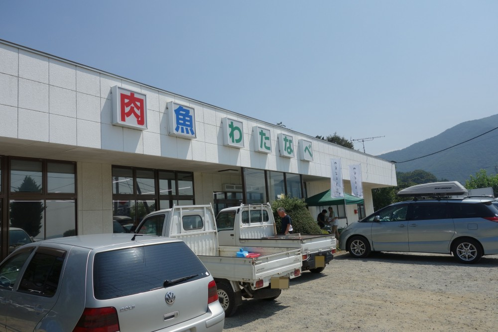 肉の「わたなべ」@山梨県高根町〜八ケ岳山麓の和牛販売店