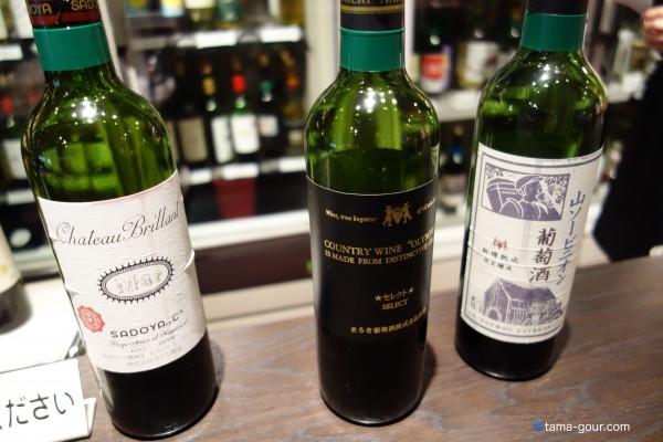 地場産業センター「かいてらす」@甲府市〜ワインの試飲とお土産と