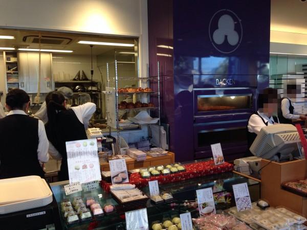 天平庵@小平市鈴木町〜奈良から来た和洋菓子店