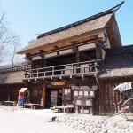 薬師温泉 旅籠@群馬県吾妻郡〜かやぶきの郷の自噴温泉