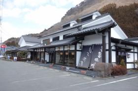手打ち蕎麦『夢玄』@東村山市萩山町〜多摩湖自転車道の花見ついでに