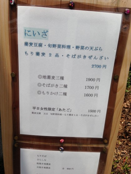 2014-05-30 11.37.10