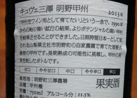 IMG_0091 のコピー