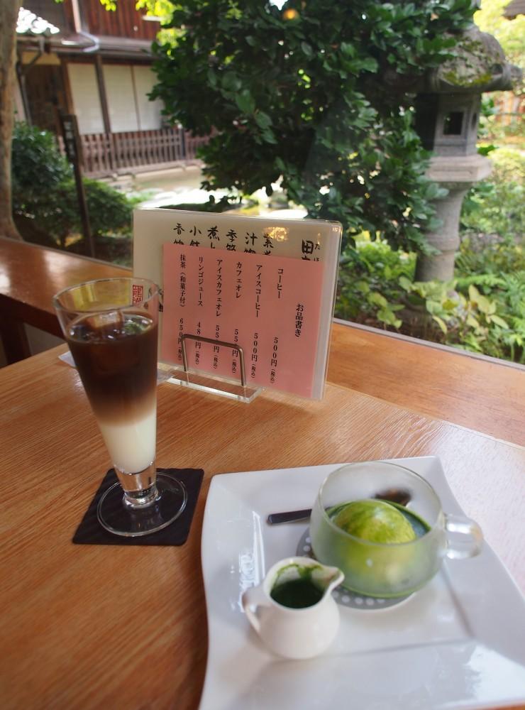 旬菜古民家ゆるり@長野県須坂市〜信州グルメと海鮮と