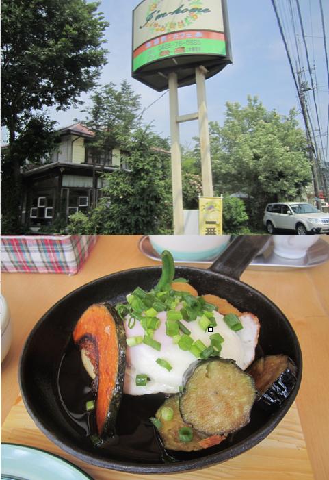 アイムホーム(I'm home)@青梅市和田町〜FOOD充実! 郊外の手作りカフェ