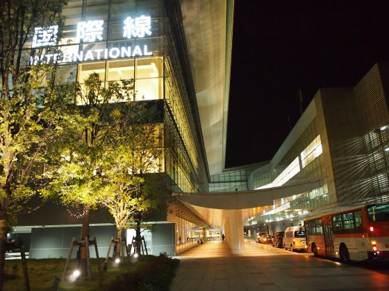 ロイヤルパークホテル  ザ  羽田 & 羽田空港国際線ターミナル〜羽田発旅行の前泊に