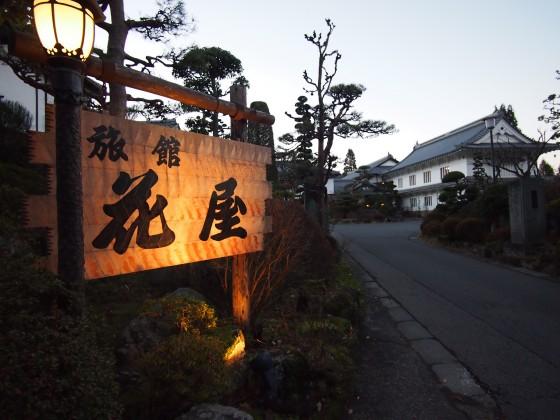 旅館『花屋』@真田氏ゆかりの別所温泉〜回廊と離れ・純日本建築の宿