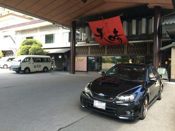 長距離ドライブ旅行の前泊宿探し〜関越道方面 『ホテル天坊』@伊香保温泉の場合