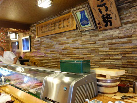 寿司割烹『こい勢』@山形県酒田市〜庄内浜の旬を江戸前テイストで