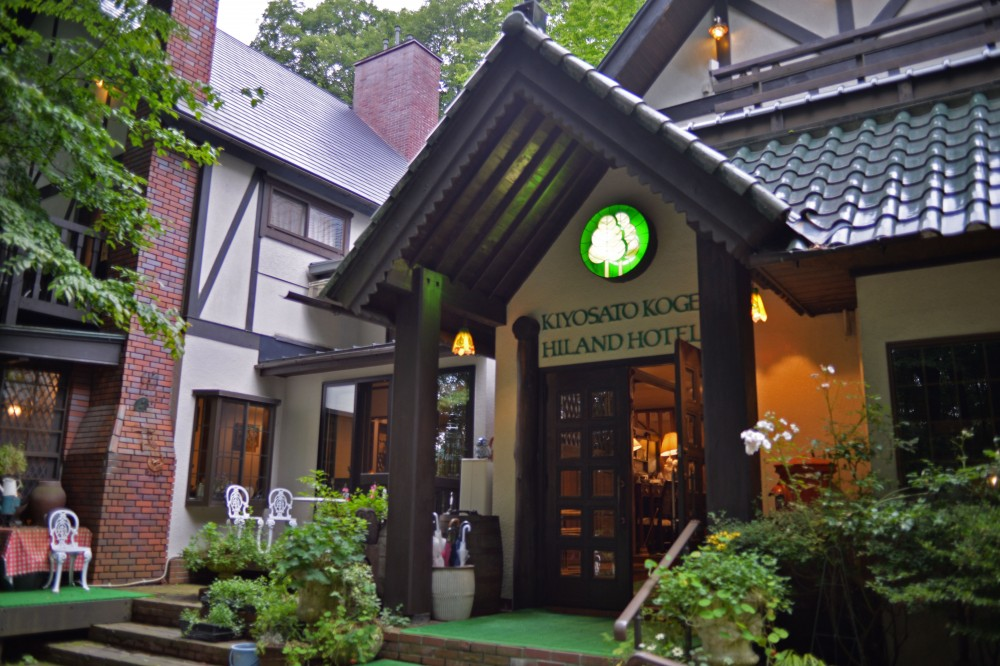清里高原ハイランドホテル〜本格ディナーと森の音楽堂