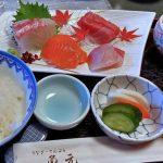 和風レストラン 魚元@府中駅北口〜元料亭の和食処