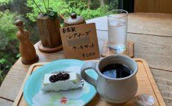 カフェせせらぎ@檜原村〜週末も営業している役場内カフェ