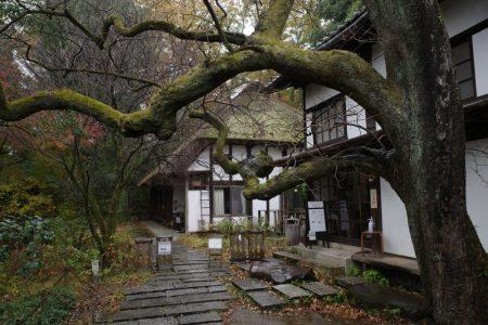 旧白洲邸『武相荘』@町田市〜 白洲次郎のカレーライス