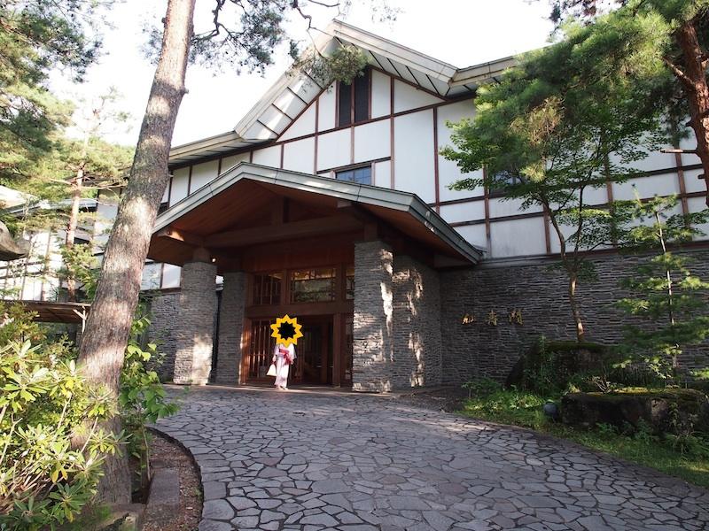上林ホテル仙壽閣 @上林温泉(長野県)〜高原の湯量豊富な温泉旅館