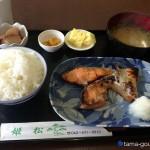 市場寿し姫松@東久留米市〜人気の鮭かま定食