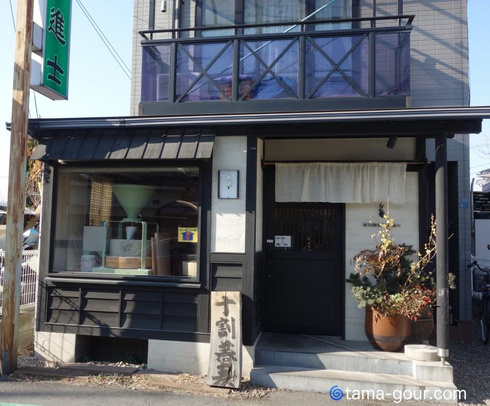 鰻 たかぎや@東大和市奈良橋〜小綺麗な町の鰻屋