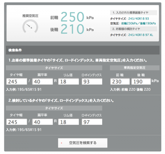 スクリーンショット 2014-08-31 0.14.44