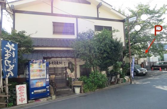 IMG_0187