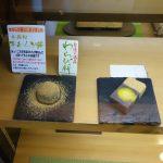 御菓子調進所『一真庵』 富士見通り店@国立駅南口〜一押しはワラビ餅・季節の和菓子いろいろ