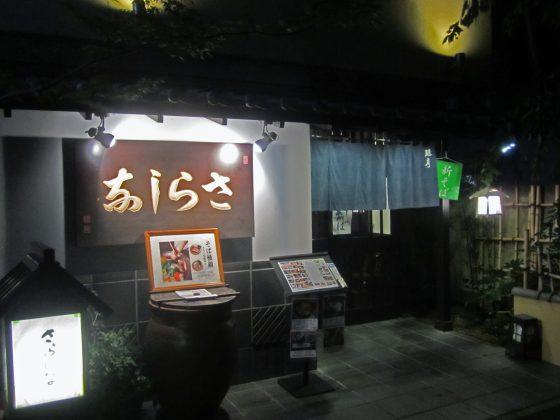 img_5581-2