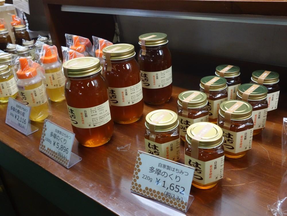 みつばちファーム&カフェ@あきる野〜多摩産はちみつの直売所とカフェ(直売所編)