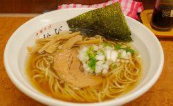 中華そば『ひびき』@府中市〜優しいスープに自家製麺