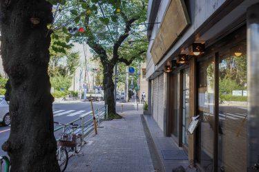 和食だいにんぐ はぎ原@府中駅北口〜さくら通りの小さな和食店